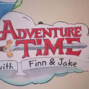 Time Adventures 3